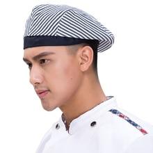 Официант кафе шляпа для мужчин Кофейня поварские головные уборы отель форма повара ресторана аксессуары шляпа официантка Кепка