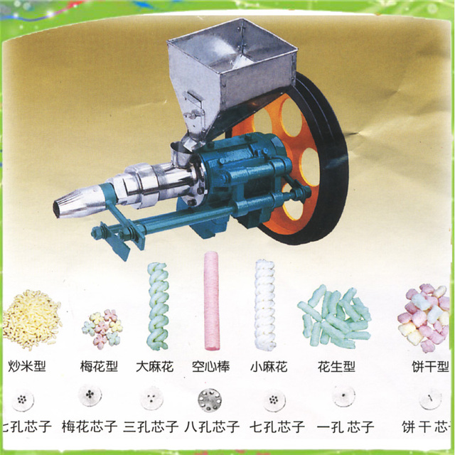 Automatic small corn rice puffing machine multifunctional cereal bulking machine puffed snack food extruder making machine