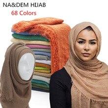 Женский однотонный шарф макси, простой мусульманский хиджаб, шарфы, Пашмина, платки, бандана, модный головной шарф, Большие шали и обертывания