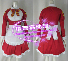 Anime Espada Arte Online Leprechaun Rizubeto, Rika Shinozaki Cosplay Disfraces