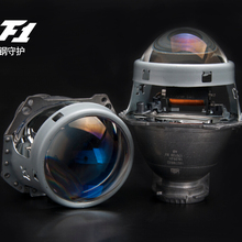 цена на FREE SHIPPING AES F1 Bi-xenon Hid Projector Lens 3.0 Blue Glass Hella 5 3R Headlight Projector Retrofit Kingkong F1 Bi Xenon Len