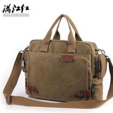 MANJIANGHONG Men Canvas Messenger Bag male Crossbody Bag Canvas Shoulder Messenger Bags Men's Handbag business Tote Briefcase