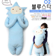 South Korea swept the long arm of the doll  cute blue stars in long hand cushion pillow plush doll
