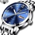 Часы LIGE мужские  спортивные  повседневные  полностью стальные  с датой  кварцевые
