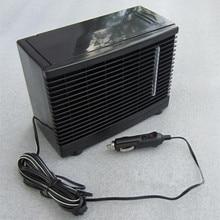 新ミニ車エアコン冷蔵庫車冷却ファン冷蔵庫 12v