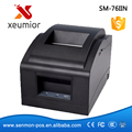 Хороший Дизайн 76 мм USB Матричный Принтер Воздействия Тепловой Матричный Принтер SM-76IIN