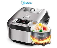 цены на Midea household electric stream Microcomputer rice cooker 4L stainless steel soup rapid home rice cook MB-FB40Power508