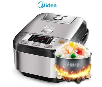 цена на Midea household electric stream Microcomputer rice cooker 4L stainless steel soup rapid home rice cook MB-FB40Power508