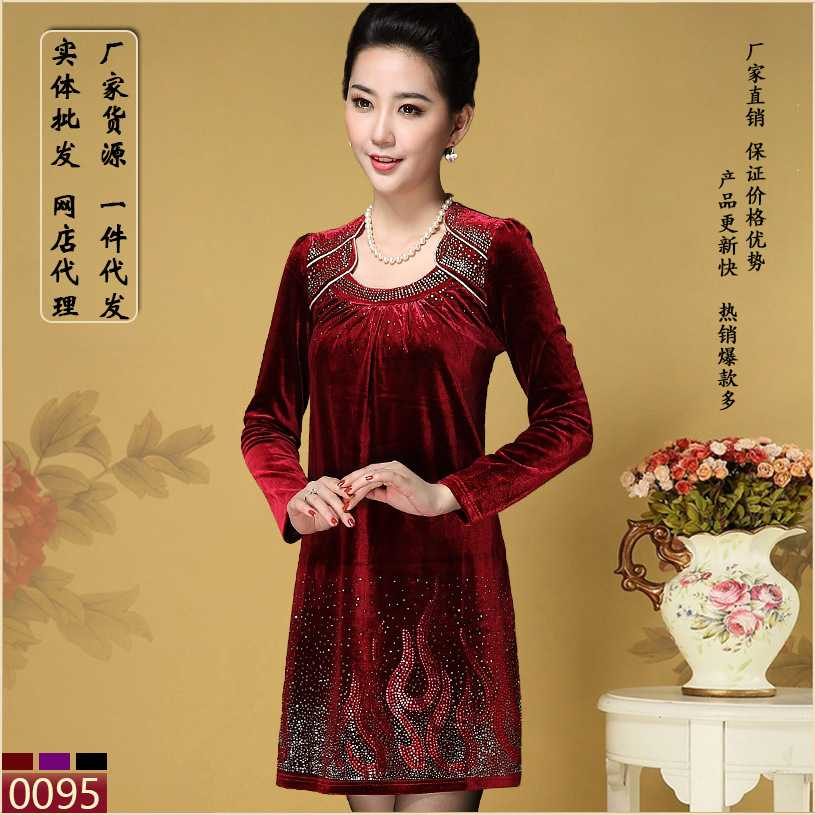 Upscale Dress Code Women Free Shipping Europe And The Upscale Mother Dress Code