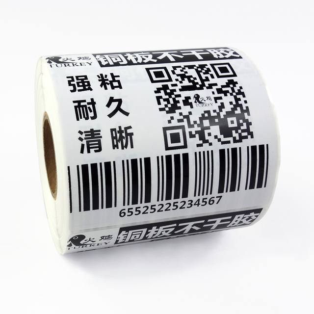 AliexpressCom  Buy Shipping Label Usps China Post Eub Self