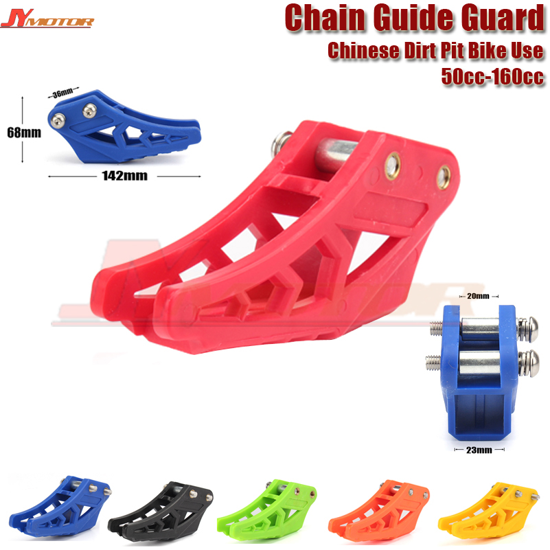 Chain Guide Guard For Fit CRF 250 R EXC CRF YZF KXF MX for BSE Bosuer Dirt Bike Pit Bike ABM XMOTOS Star Wars image