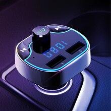 Автомобильный MP3-плеер fm-передатчик автомобильный громкой телефонный звонок USB зарядное устройство u-диск воспроизведение музыки без потерь контроль напряжения
