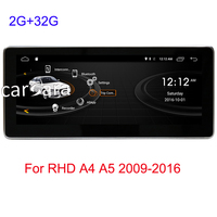 2G RAM 32G ROM 10.25 Android Multimedia touch screen for Right hand drive Audi A4 A5 2009 2016