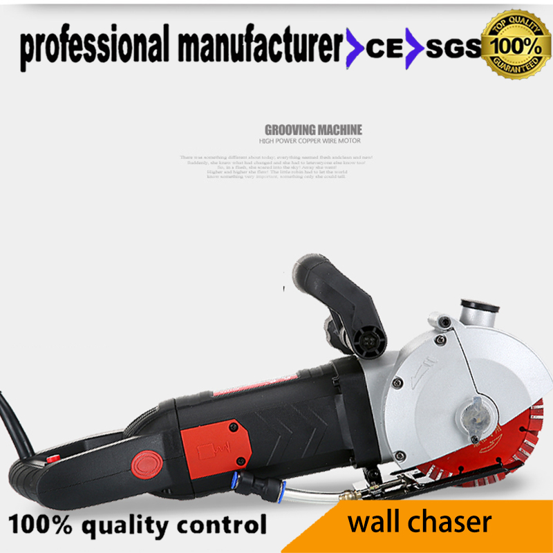 wall chaser1