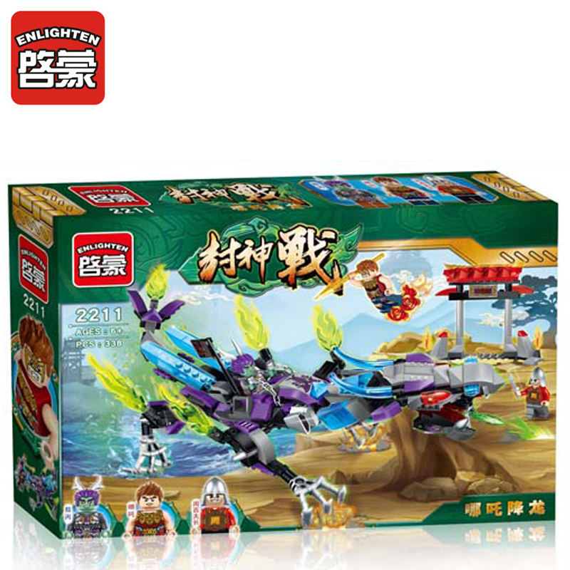 ENLIGHTEN2209 Seal God War Series Na Zha Dragon Building Blocks  Children Education Bricks Toys Give Children A The Best Gifts