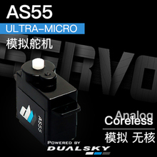 DualSky Servo AS55 6g 1.@6.0V Analog Steering Gear Digital Coreless servo