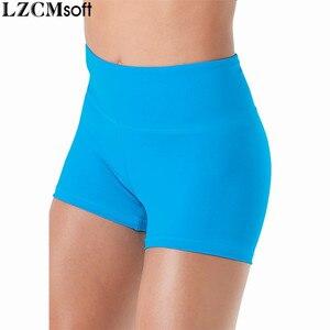 Image 4 - LZCMsoft สตรีผอมกางเกงขาสั้นเต้นรำไลคร่าเอวสูงออกกำลังกายกางเกงยิมนาสติกหญิงประสิทธิภาพการทำงานของกางเกงขาสั้น Dancewear