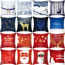 Merry Christmas  Polyester decorative cushion cover Printing Golden square throw pillow Nordic Style 45x45cm pillowcase