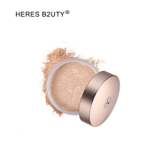 HERES B2UTY Loose powder makeup translucent oil-control natural ingredient setting brighten waterproof