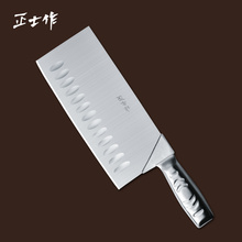 High quality stainless steel Kitchen knife cooking tools Chef&Bone&vegetable knifes cutter+Scissors+Knives Sharper