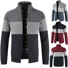 New Cardigan Men Autumn Casual Clothes Slim Fit Sweater Patchwork Zipper Masculino