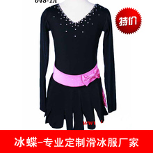 Customize fancy suit skating competition clothing skating dress free shipping black skating dress