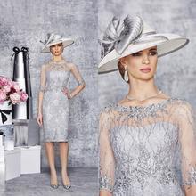 Элегантное прозрачное коктейльное платье с вырезом под горло, рукав до локтя, расшитое бисером и блестками, кружевное платье до колен, серебряное свадебное платье
