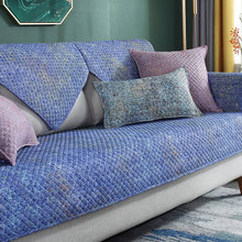 Nordic twill cotton sofa cushion, four seasons universal non-slip armrest back towel