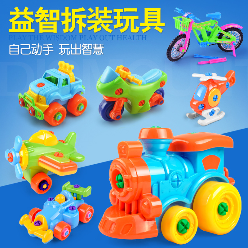 Children's Educational Toy Disassembly Cross-border Children's Plastic Assembly Toy Screw Nut Disassembly Bicycle Car Toy