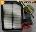 Changan cs35 три фильтра воздуха + масло + топливный фильтр