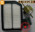 changan cs35  three filter air  + oil  +  fuel filter