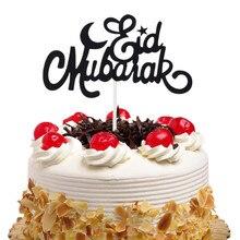 Adornos para tartas banderas con purpurina Eid Mubarak, decoración para cupcakes de cumpleaños para niños, fiesta de Baby Shower, Ramadán, musulmán, hornear, DIY, navidad
