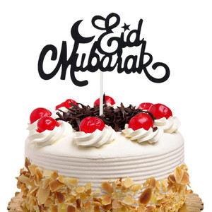 Image 1 - Adornos para tartas banderas con purpurina Eid Mubarak, decoración para cupcakes de cumpleaños para niños, fiesta de Baby Shower, Ramadán, musulmán, hornear, DIY, navidad