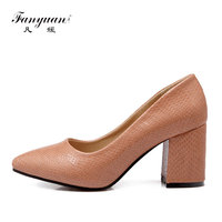 2018 New Arrivals Women Pumps Top Soft PU Thick Heel S Shoes Slip On Office Lady