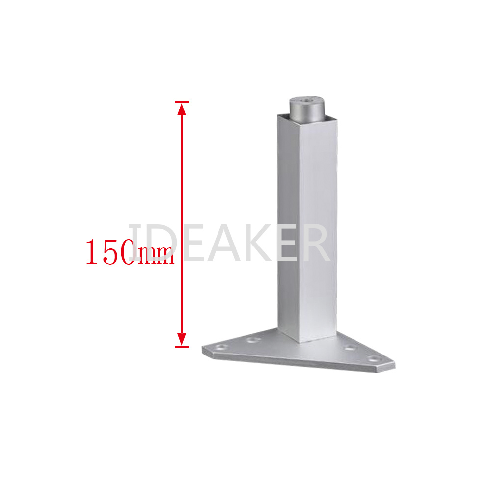 1PCS 150mm Aluminum Alloy Furniture Legs Adjustable Feet Silver Square Legs Cabinet Sofa Feet
