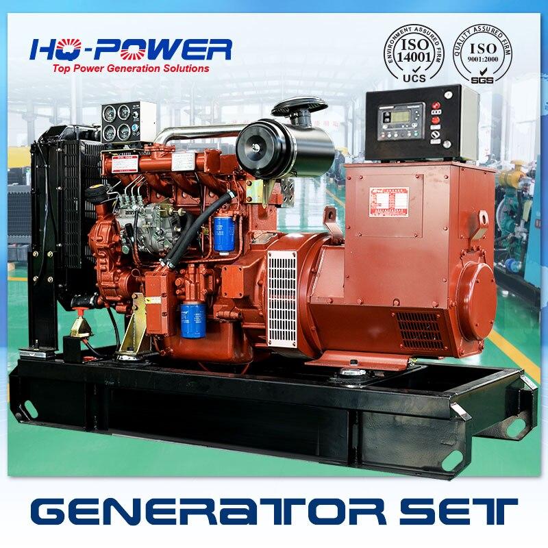 China made R4105zd ac three phase 50kw diesel generator priceChina made R4105zd ac three phase 50kw diesel generator price
