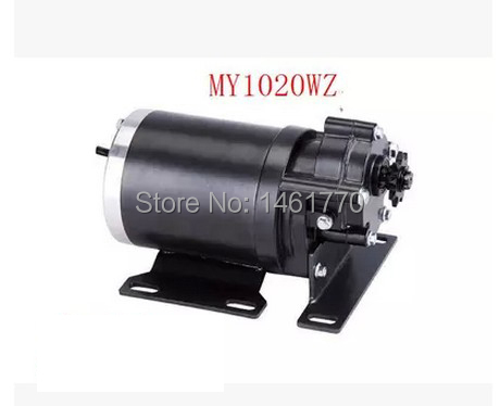 hot sale MY1020WZ 450W 48V permanent magnet motor, Electric tricycle motors ,DC brushed motor,electric motor for bike