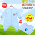 Cotton baby sleeping bag barhop children playing by the spring and autumn and winter a spot wholesale one generation