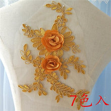 6 pieces Yellow 3D Flowers Lace Applique Unique Bridal Wedding Gown Embroidered Applique with Rhinestone 8 Colors