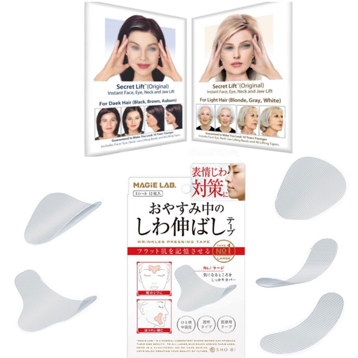 12/24/27pcs/lot 3 Types Facial Line Wrinkle Sagging Skin Lift Up Tape Frown Smile Lines Forehead Anti-Wrinkle Patches
