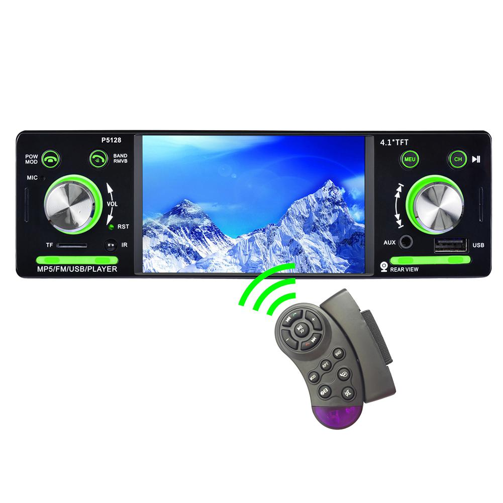 4.1 Autoradio TFT LCD 1080P Backlit Colorful ISO Port Priority Bluetooth MP5 Player P5128 support AM/FM/RDS Rear View Camera4.1 Autoradio TFT LCD 1080P Backlit Colorful ISO Port Priority Bluetooth MP5 Player P5128 support AM/FM/RDS Rear View Camera
