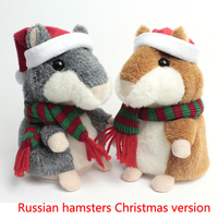 Free Shipping Hot Sale Super Likable Hamster Copy Voice Pet Recorder Talking Plush Toy Funny