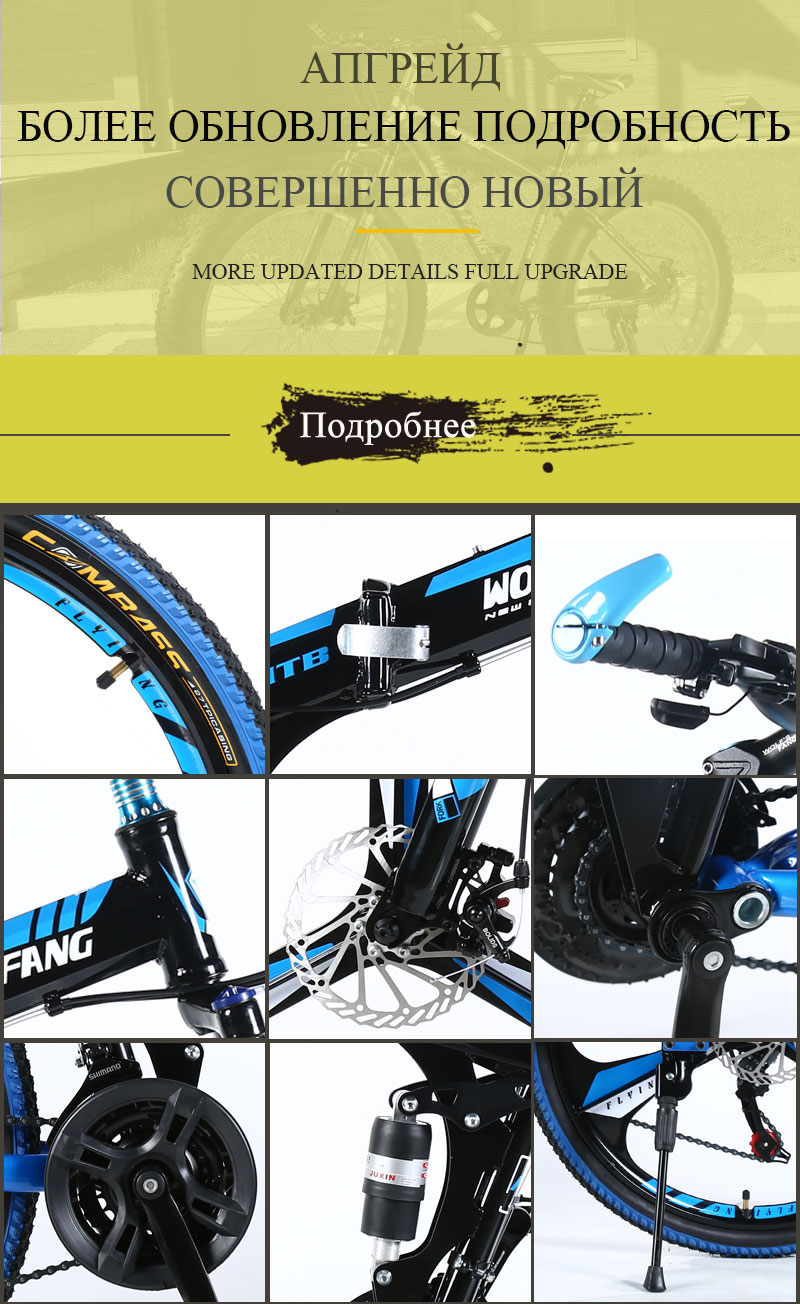 "HTB1UKySaorrK1RkSne1q6ArVVXa5 wolf's fang Mountain bike 21speed 26"" inch folding bike road bike unisex full shockproof frame bicycle front and rear mechanic"