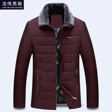 2017 winter man new cotton and wool lapel upset down cotton-padded jacket