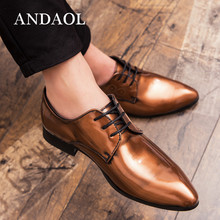 ANDAOL Men's Leather Casual Shoes Top Quality Solid Pointed Toe Business Office Shoes Luxury Lace-Up Wedding Dress Party Shoes