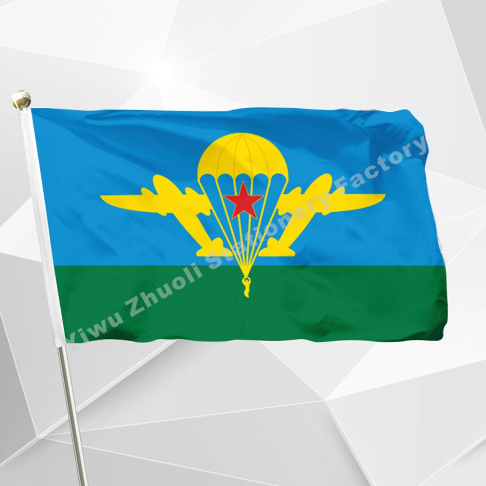 SSSR Airborn Troops Flag 150x90cm (3x5FT) 120g 100D Polyester Double Stitched High Quality Doprava zdarma