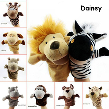 1PCS Cute Carton Animal Hand Puppet Toys Plush Puppets Frog Pig Rabbit Tiger Monkey Bear Lion Doll Baby Toy Animals Toy MSO02