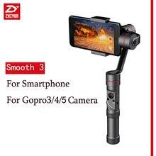 Zhiyun Glatte III Smooth3 3 Achsen Phone Handheld Gimbal Stabilizer Für GoPro3/4/5 Kamera Smartphone Unterstützung 260g Für iphone