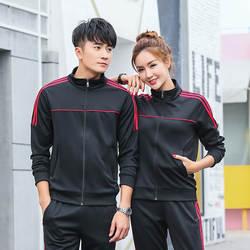 Для женщин Для мужчин S Спорт Костюмы спортивная женская одежда для Для мужчин Костюмы пары Jack Брюки для девочек верхняя одежда комплект L80
