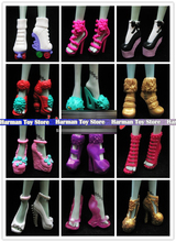 8 Pairs Lot Fashion Shoes For Monster Dolls Beautiful Mixed Style Shoes Random sent Doll Accessories